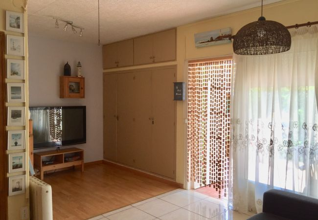 Apartament en L´Escala - ORMAY B2